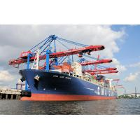8994 CMA CGM MUSCA HHLA Container Terminal Burchardkai |