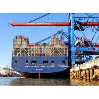 1598_1148 Schiffsheck mit Containerladung - CMA CGM CHRISTOPHE COLOMB. |