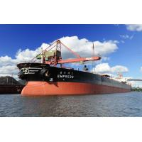 7314 Bulk Ship EMPRESS - Hansaport Hamburg |